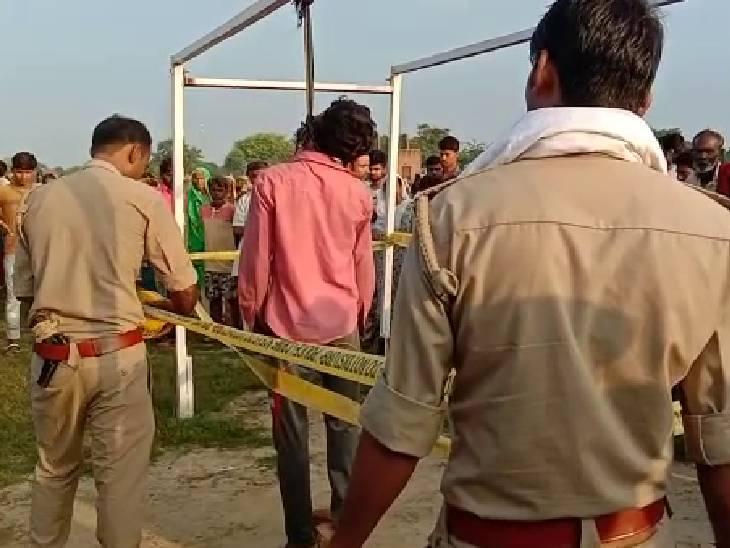 रात में घर से निकला था युवक, सुबह कसरत करने पहुंचे लोगों को हॉकी गोल पोस्ट पर लटका मिला शव|हमीरपुर,Hamirpur - Dainik Bhaskar
