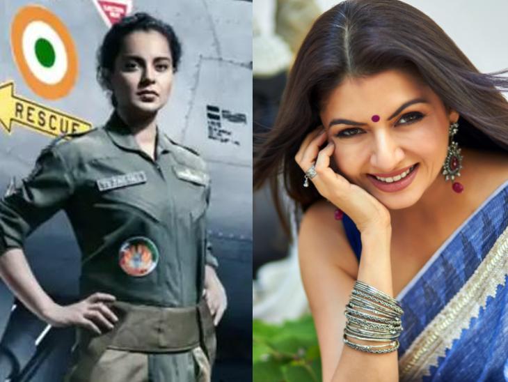 23 सितंबर को मुरादाबाद और लखनऊ का रुख करेंगी कंगना रनोट, 'तेजस' के लिए पुलिस एकेडमी से जुड़े सीन शूट करेंगी; इन दिनों मुंबई में पूरा कर रहीं शेड्यूल|बॉलीवुड,Bollywood - Dainik Bhaskar