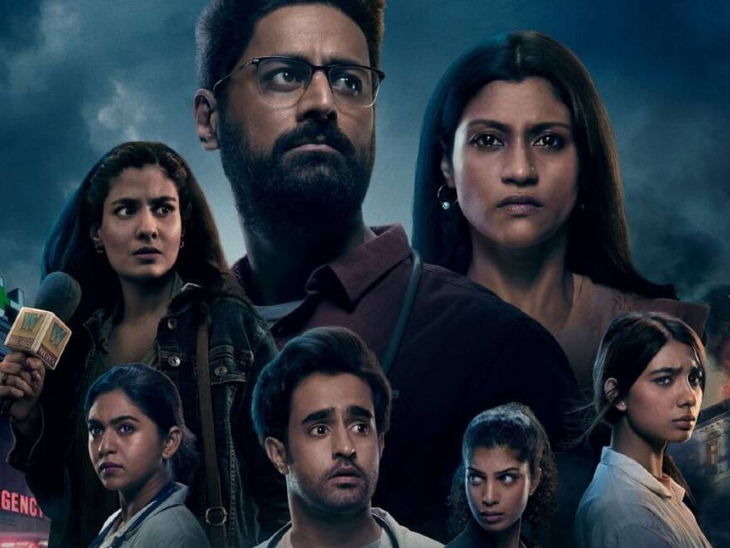 'मुंबई डायरीज : 26/11' को फ्रेंचाइजी बनाएंगे निखिल आडवाणी, शूट के दौरान नन्हे बच्चे का खून से सना चप्पल देख अवाक रह गए थे मोहित रैना|बॉलीवुड,Bollywood - Dainik Bhaskar