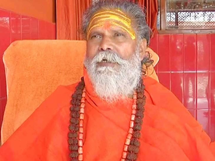 अखाड़ा परिषद के अध्यक्ष महंत नरेंद्र गिरि महाराज का निधन, प्रयागराज के बाघंबरी मठ में संदिग्ध परिस्थितियों में हुई मौत देश,National - Dainik Bhaskar