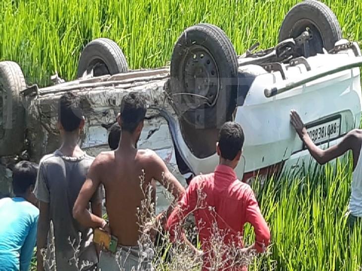 बांका में CM के कार्यक्रम का निरीक्षण करने जा रही थी टीम, नालंदा में सामने से आ रही प्राइवेट कार से टक्कर; ड्राइवर का सिर फटा|बिहार,Bihar - Dainik Bhaskar