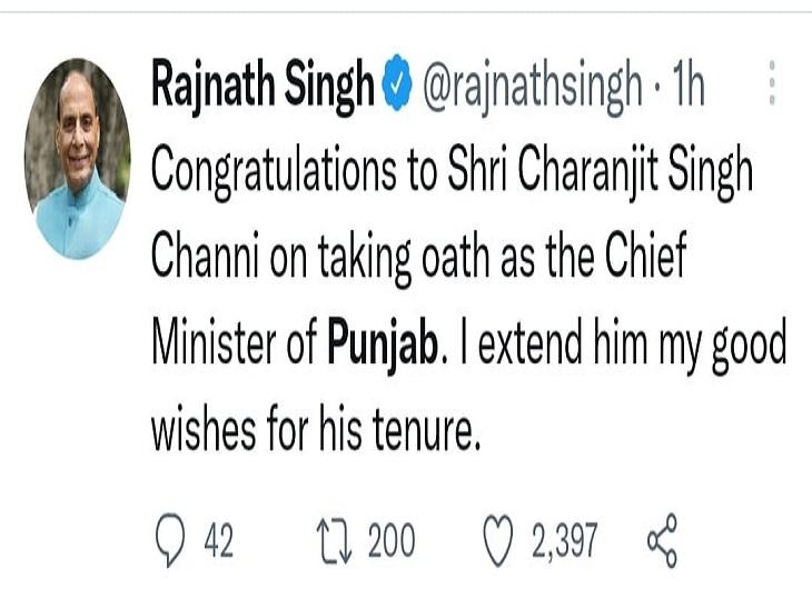 राजनाथ सिंह ने लिखा कि मेरी शुभकामनाएं चन्नी जी के साथ हैं। उनका भविष्य इस नए रूप में मंगलमय हो।