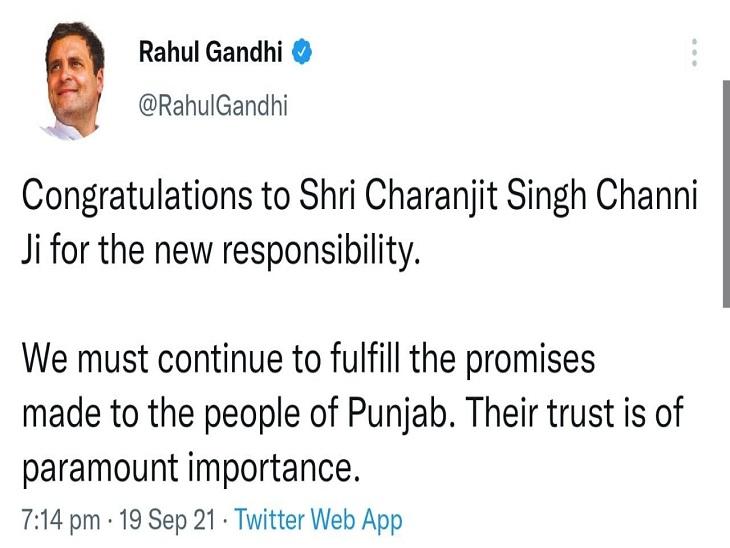 राहुल ने लिखा कि-हम मिलकर पंजाब के जनता से किए वादे पूरे करेंगे। उनका भरोसा बहुत मायने रखता है।