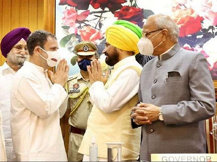 PM मोदी का ट्वीट- पंजाब सरकार के साथ काम जारी रहेगा, कैप्टन ने लिखा- उम्मीद है आप पंजाब को सुरक्षित रख पाएंगे|पंजाब,Punjab - Dainik Bhaskar