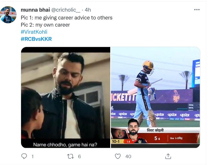 कोहली एक विज्ञापन में छोटे बच्चे को करियर एडवाइस देते हैं। एक यूजर ने उसी ऐड का फोटो निकाल लिखा कि पहले अपना करियर देखना चाहिए।
