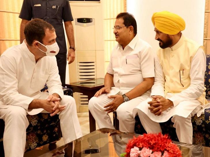 शपथ ग्रहण समारोह के बाद राहुल गांधी इस अंदाज में CM चन्नी से मिले थे।