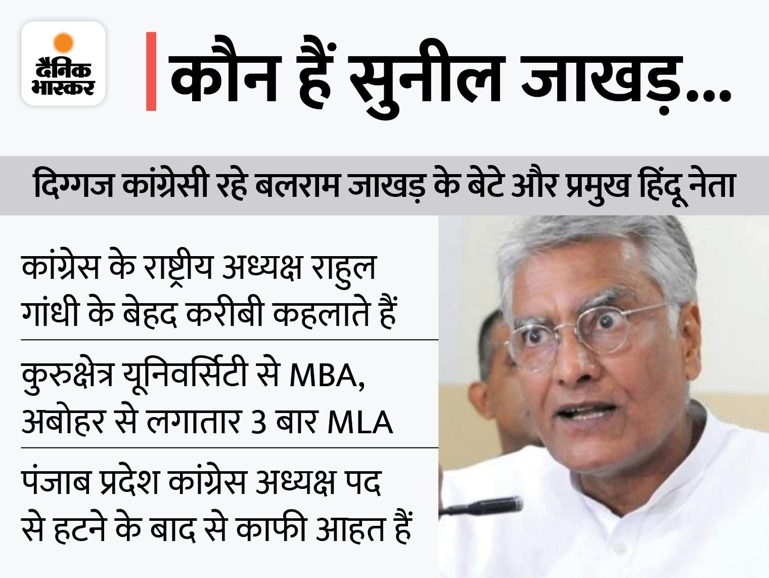 CM नहीं बन पाने के बाद उठा रहे सवाल; हरीश रावत के बयान पर आपत्ति जताई, अकाल तख्त के जत्थेदार की भी खिलाफत|देश,National - Dainik Bhaskar