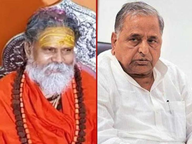 2004 में मुख्यमंत्री रहे मुलायम सिंह यादव से हुई थी शिकायत, DIG तत्काल सस्पेंड कर दिए गए थे लखनऊ,Lucknow - Dainik Bhaskar