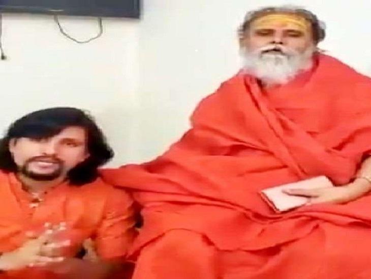 आनंद गिरि ही नहीं कई बाबाओं पर लगे हैं गंभीर आरोप, नरेंद्र गिरि ने की थी सतर्क रहने की अपील|वुमन,Women - Dainik Bhaskar