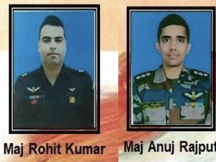 हेलिकॉप्टर क्रैश होने से सेना के दो जवानों की जान चली गई।