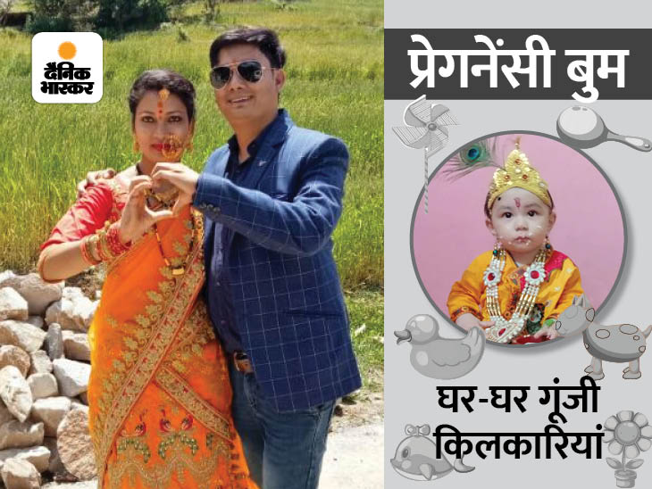 बहुत से घरों में खुशियां भी लेकर आया कोविड वुमन,Women - Dainik Bhaskar
