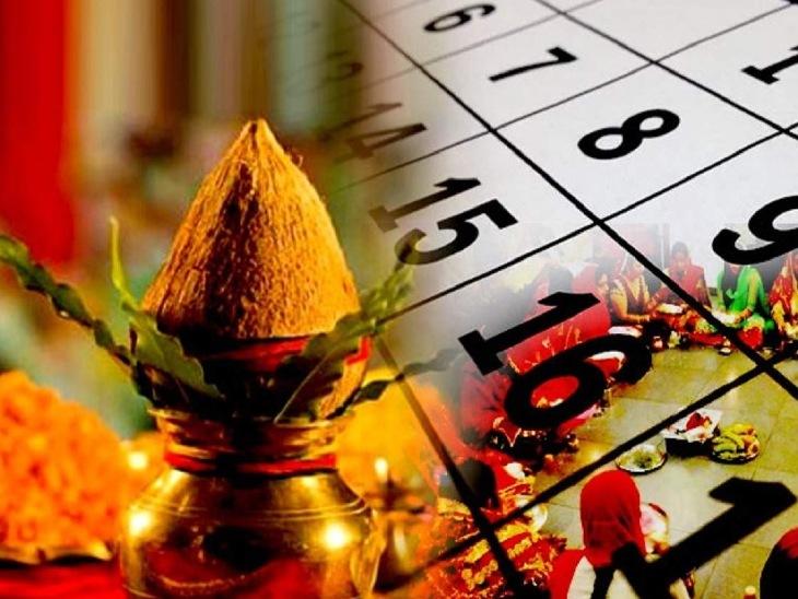 आश्विन मास 21 सितंबर से 20 अक्टूबर तक, इस महीने रहेंगे नवरात्र, दशहरा और शरद पूर्णिमा जैसे बड़े त्योहार|धर्म,Dharm - Dainik Bhaskar