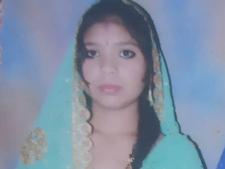 3 साल पहले हुई थी शादी, मरने से पहले हुई थी महिला की पिटाई; मायका पक्ष ने लगाया दहेज हत्या का आरोप|फिरोजाबाद,Firozabad - Dainik Bhaskar