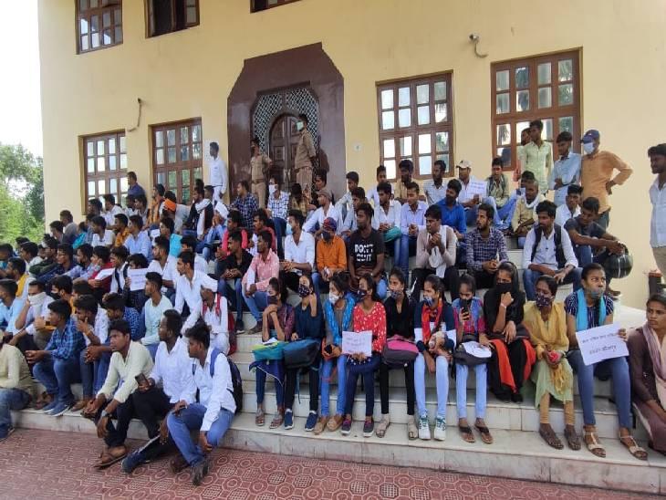 जौनपुर में पूर्वांचल विश्ववि� - Dainik Bhaskar