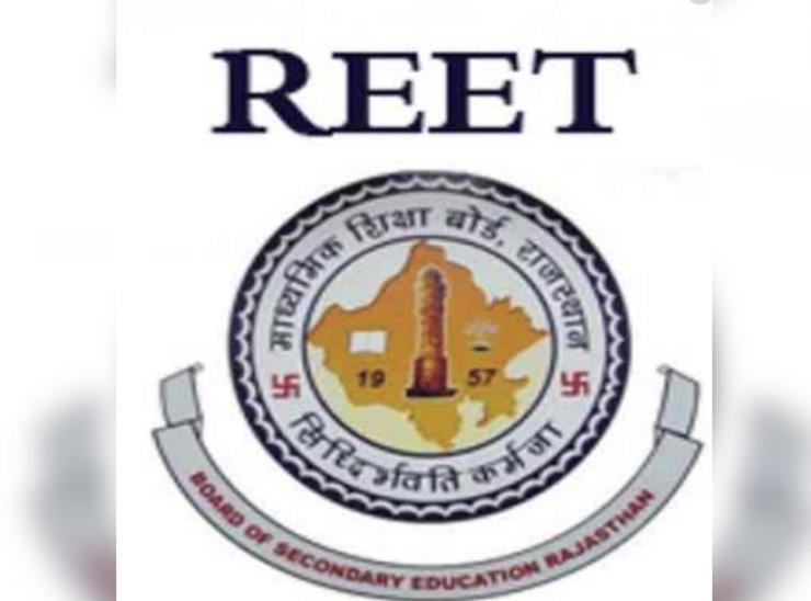 अब माध्यमिक शिक्षा बोर्ड और रीट से जुड़े संस्थानों में हड़ताल पर रोक रहेगी। - Dainik Bhaskar