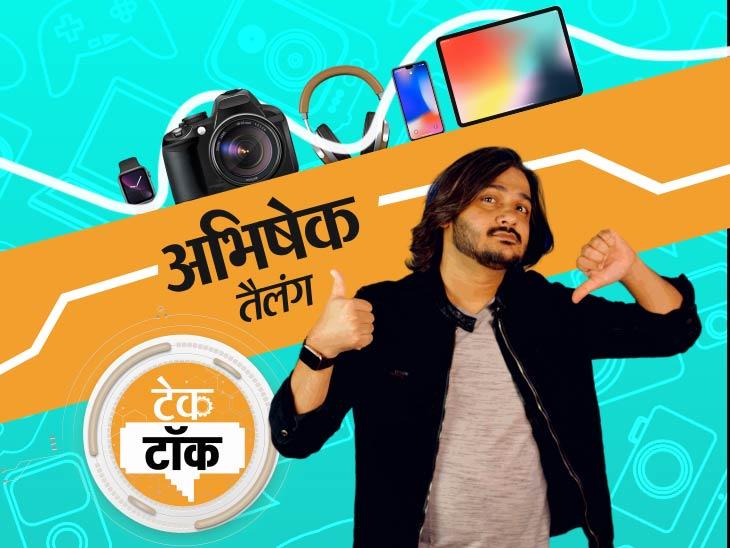 355 डिग्री घूमने वाला एक CCTV कैमरा तीन के बराबर, ऑडियो सेंसर से बनेगा पावरफुल; CCTV खरीदने के टिप्स|टेक & ऑटो,Tech & Auto - Dainik Bhaskar