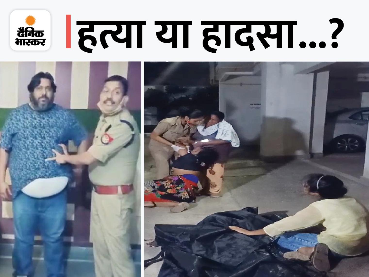 3 दिन पहले ही डेयरी मालिक ने दी थी PA की नौकरी, मां बोली- काम का झांसा देकर फ्लैट में ले गया और रेप कर नीचे फेंका|कानपुर,Kanpur - Dainik Bhaskar