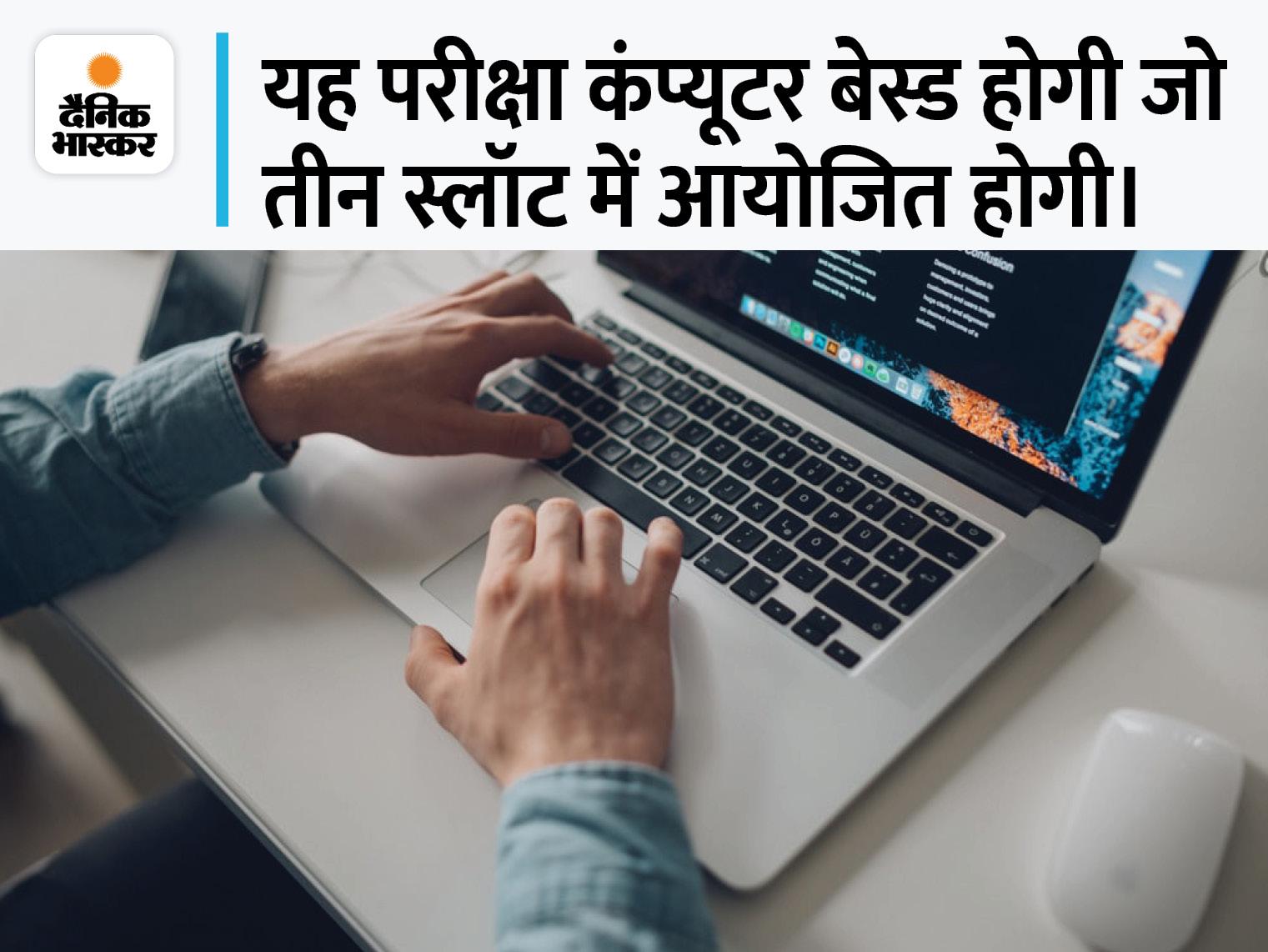 NTA ने दिल्ली यूनिवर्सिटी एंट्रेंस टेस्ट के एडमिट कार्ड जारी किए, देश के 27 शहरों में होगा प्रवेश परीक्षाओं का आयोजन|करिअर,Career - Dainik Bhaskar