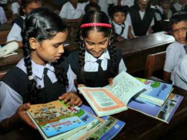 उत्तराखंड में कक्षा नौ से बारह तक के सभी वर्गों के छात्र-छात्राओं को मुफ्त किताबें दी जाएंगी, अगले वर्ष से लागू होगी यह व्यवस्था|करिअर,Career - Dainik Bhaskar