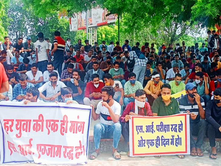 सब-इंस्पेक्टर भर्ती परीक्षा रद्द कराने की मांग को लेकर दिया धरना, बोले - सरकार ने मांग नहीं मानी तो होगा उग्र आंदोलन जयपुर,Jaipur - Dainik Bhaskar