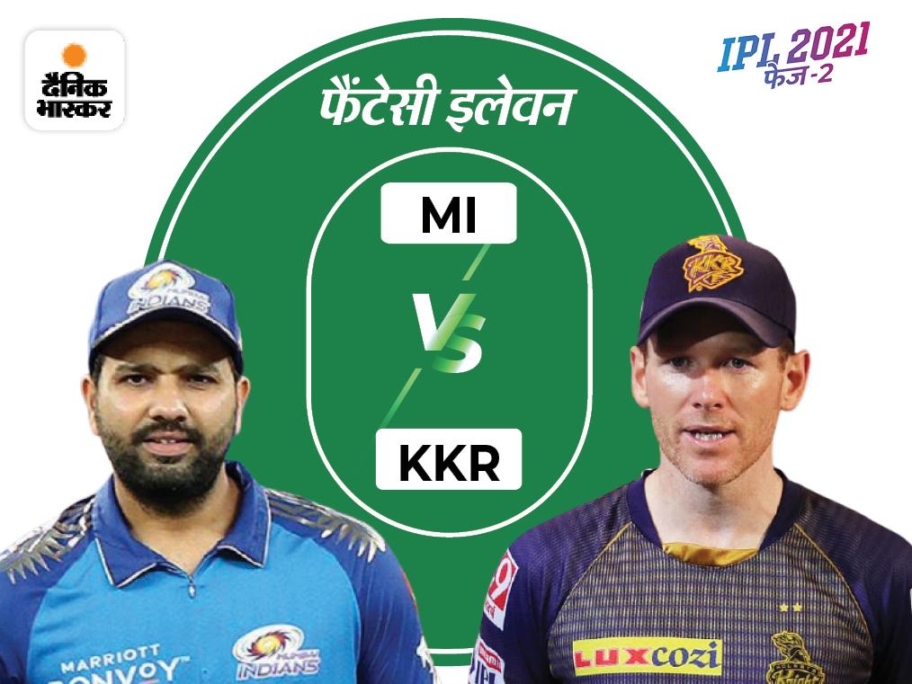 अबु धाबी में KKR का रिकॉर्ड अच्छा, MI के पास है प्लेयर्स का बढ़िया कॉम्बिनेशन, चाहर होंगे की-प्लेयर|IPL 2021,IPL 2021 - Dainik Bhaskar