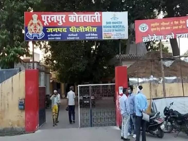 पुलिस को देख गौ तस्करों ने शुरू की फायरिंग, जवाबी कार्रवाई में एक बदमाश को किया गया गिरफ्तार|पीलीभीत,Pilibheet - Dainik Bhaskar