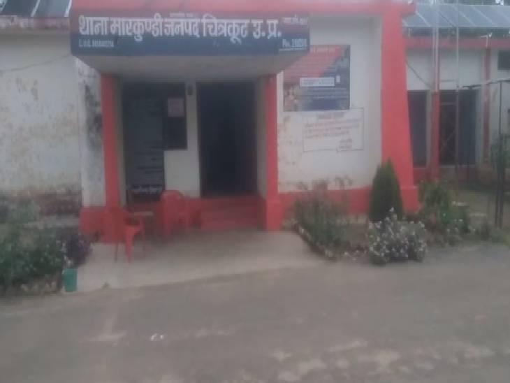 4 दिन पहले ग्रामीणों से की थी लूटपाट, पूर्व दस्यु सरगना बबली कोल गिरोह के हैं सभी सदस्य, चारों गिरफ्तार चित्रकूट,Chitrakoot - Dainik Bhaskar