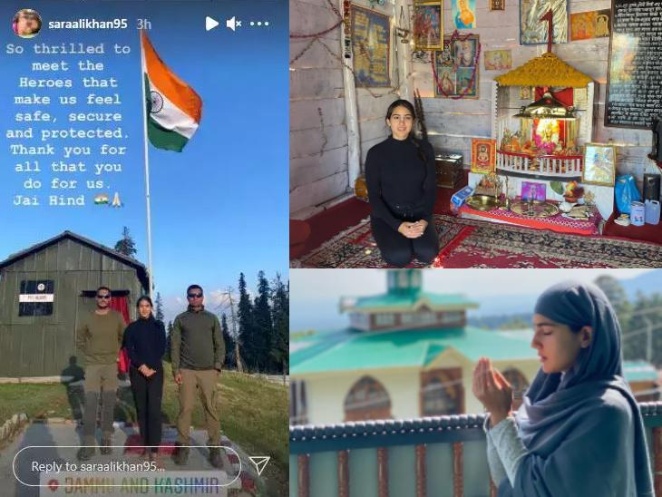 सारा अली खान ने जम्मू-कश्मीर में इंडियन आर्मी से की मुलाकात, मंदिर, मस्जिद, गुरुद्वारे और चर्च भी पहुंची एक्ट्रेस बॉलीवुड,Bollywood - Dainik Bhaskar