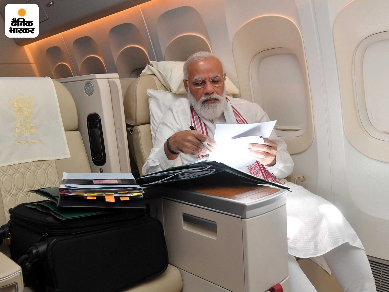 मोदी ने भारत से रवाना होने के बाद विमान के भीतर से भी अपनी एक फोटो ट्वीट की। इसमें वे कुछ कागजात पढ़ते हुए नजर आ रहे हैं।