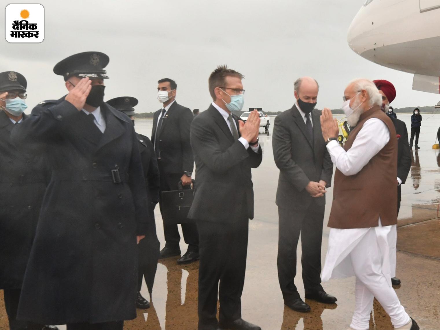 मोदी की अगवानी के लिए अमेरिकी अधिकारी एयरपोर्ट पर मौजूद थे।