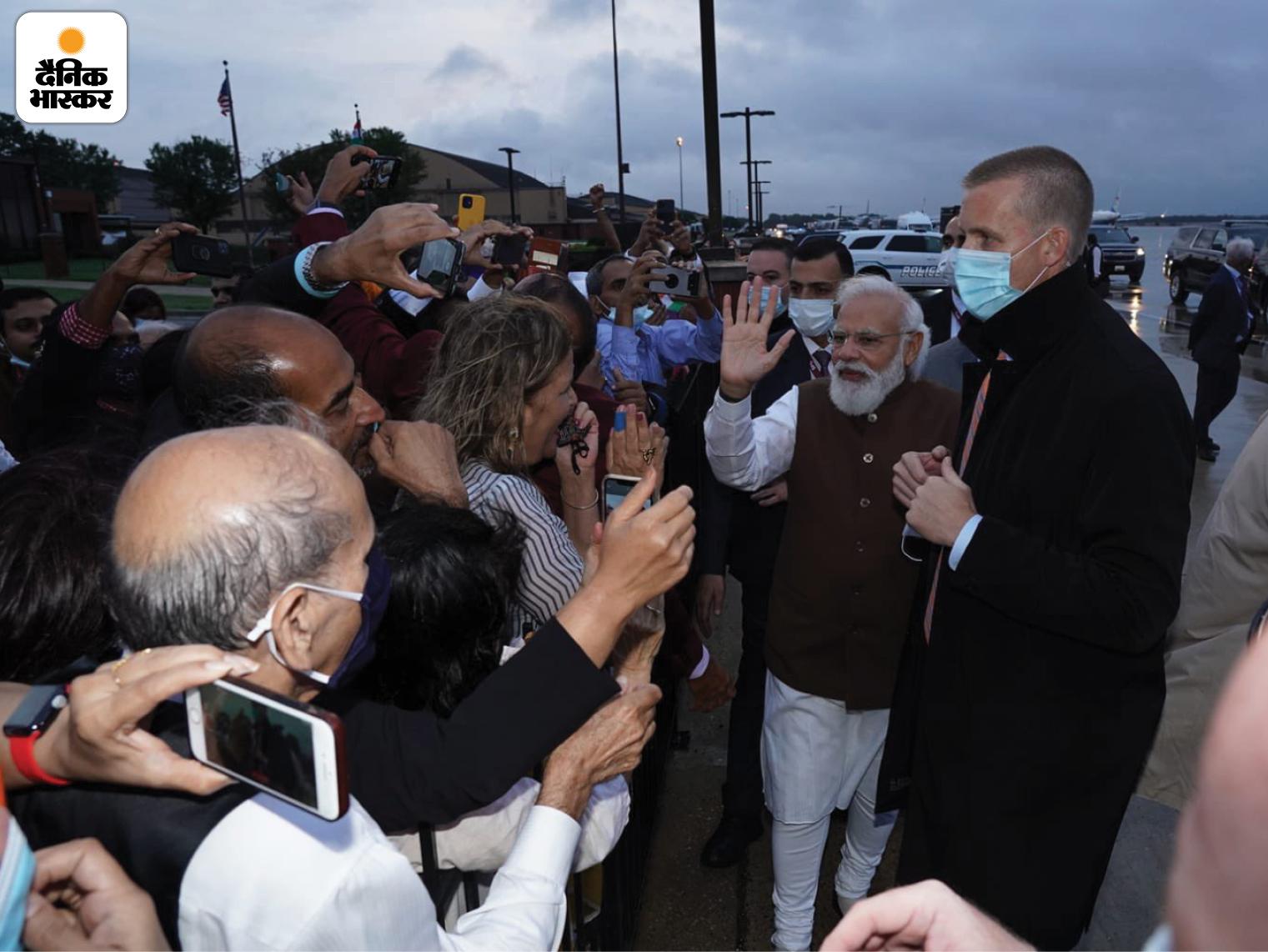वॉशिंगटन एयरपोर्ट के बाहर मोदी के स्वागत के लिए भारतीय समुदाय के लोग भी काफी संख्या में मौजूद थे।