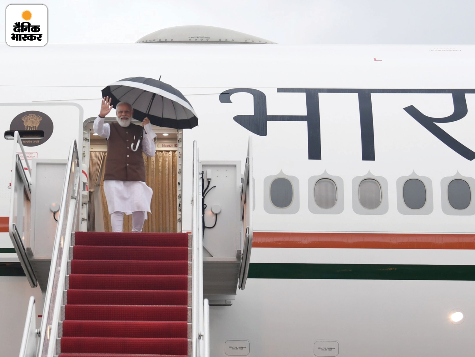 एयर इंडिया वन विमान से मोदी गुरुवार सुबह साढ़े तीन बजे वॉशिंगटन पहुंचे।