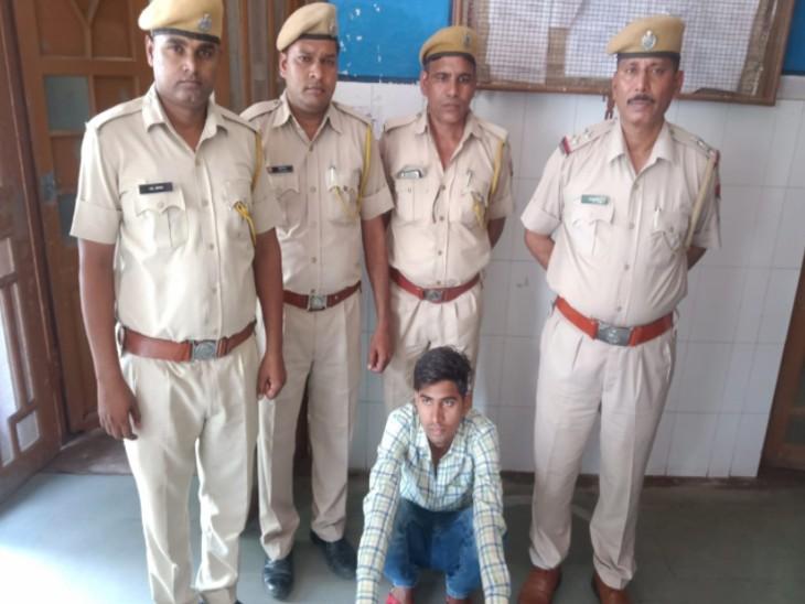 7 महीने से चल रहा था फरार, पूर्व में एक साथी हो चुका है गिरफ्तार, 15 साल की किशोरी को 3 दिन तक बंधक बनाकर किया था सामूहिक दुष्कर्म|राजस्थान,Rajasthan - Dainik Bhaskar