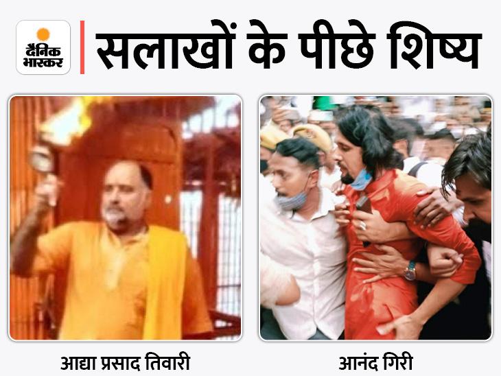 नैनी सेंट्रल जेल में दोनों अलग-अलग बैरक में, CCTV से निगरानी, रात के वक्त खाने में मिली रोटी-सब्जी और दाल...पर भूखे रहे|प्रयागराज (इलाहाबाद),Prayagraj (Allahabad) - Dainik Bhaskar