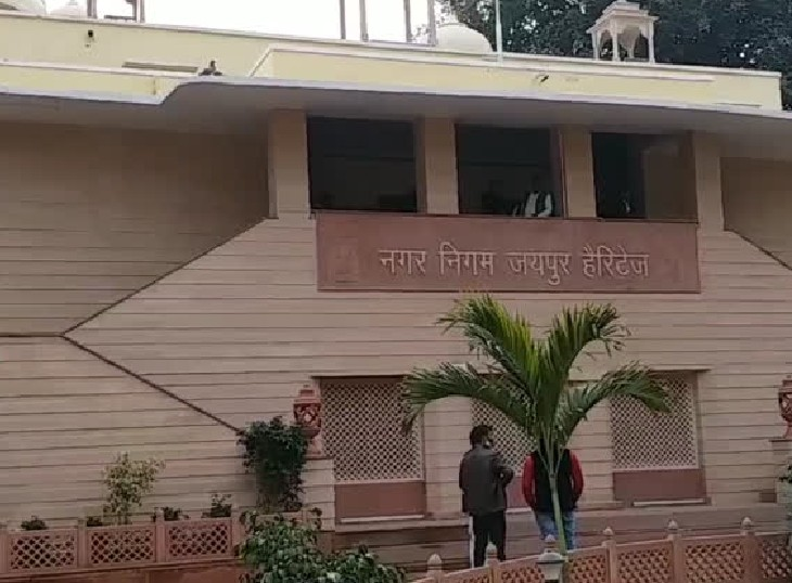 रिटायर्ड हो चुके कर्मचारियों से मांगे गए आवेदन, तहसीलदार से लेकर जूनियर असिस्टेंट के पद पर होगी नियुक्ति|जयपुर,Jaipur - Dainik Bhaskar