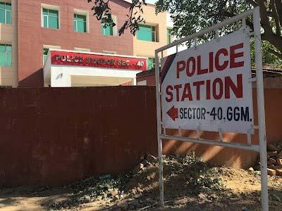 युवती की गला दबाकर हत्या, पार्क में पड़ा मिला शव, पुलिस जांच में जुटी|गुड़गांव,Gurgaon - Dainik Bhaskar