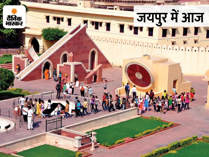 आज शहर में ब्यूटी क्वींस क्या करेंगी, पुरानी फिल्म खंडहर पर कौन करेगा चर्चा, सब्जियों के भावों में क्या कुछ हुए हैं बदलाव, यहां पढ़ें...|जयपुर,Jaipur - Dainik Bhaskar