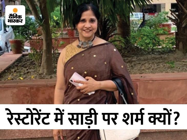 साड़ी पहनकर पहुंची महिला को नहीं दी गई एंट्री; महिला आयोग ने पुलिस से एक्शन लेने के लिए कहा|देश,National - Dainik Bhaskar