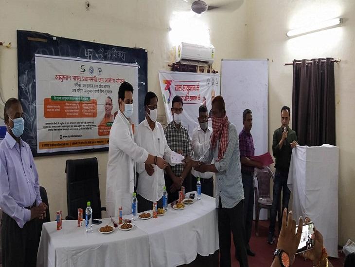 सहारनपुर में योजना के तहत 1.37 लाख परिवार पंजीकृत, बेहतर इलाज मुहैया कराने पर दो अस्पताल किए गए सम्मानित|सहारनपुर,Saharanpur - Dainik Bhaskar
