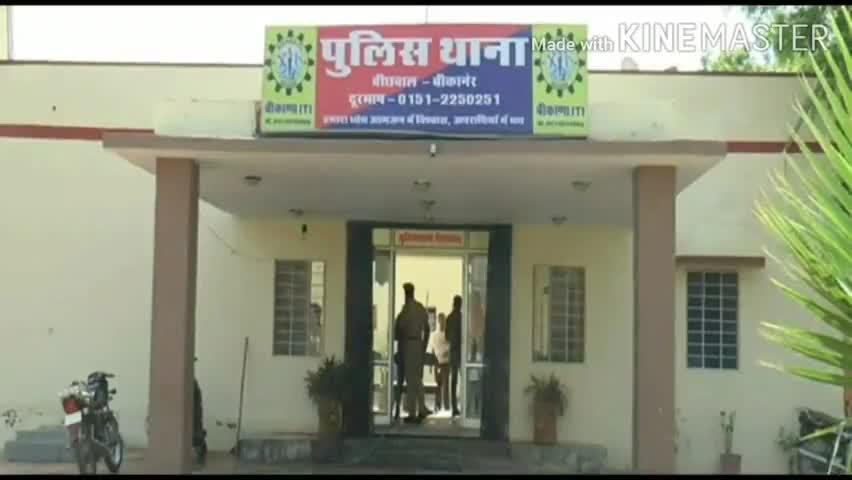 ग्वार के लेनदेन में गड़बड़ी का आरोप, भाजपा नेता ने देशनोक पालिकाध्यक्ष के छोटे भाई और भाजपा नेता के पुत्र पर दर्ज कराई FIR|बीकानेर,Bikaner - Dainik Bhaskar