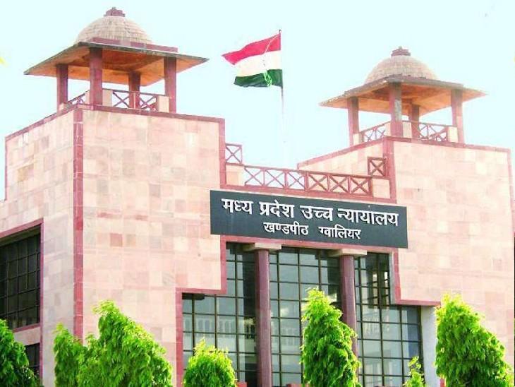 हाई कोर्ट ने कहा DNA रिपोर्ट नहीं मिलने पर आरोपी को रिहा करना मजबूरी, गंभीर मामलों में जल्दी पूरी की जाए जांच|ग्वालियर,Gwalior - Dainik Bhaskar