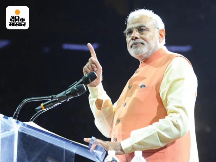 साल 2014 के लोकसभा चुनाव में भाजपा को पूर्ण बहुमत मिला और नरेंद्र मोदी प्रधानमंत्री बने। 25 सितंबर से 1 अक्टूबर के बीच मोदी ने अमेरिका का दौरा किया। इस दौरान 28 सितंबर को उन्होंने अमेरिका के मेडिसन स्क्वायर में प्रवासी भारतीयों को संबोधित किया था। तब मोदी हल्के क्रीम कलर के कुर्ते और केसरिया जैकेट में नजर आए थे।