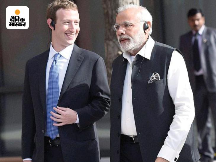साल 2015 में सितंबर के अंत में प्रधानमंत्री मोदी दूसरी बार अमेरिका पहुंचे। इस दौरान 28 सितंबर को वे फेसबुक के दफ्तर पहुंचे। तब फेसबुक के फाउंडर मार्क जुकरबर्ग के साथ अपने बचपन के दिनों को याद करते हुए मोदी भावुक हो गए थे। उन्होंने कहा था कि गरीबी के चलते उनकी मां को दूसरे के घरों में बर्तन मांजने पड़ते थे। तब मोदी सफेद शर्ट और ब्लैक जैकेट में नजर आए थे।