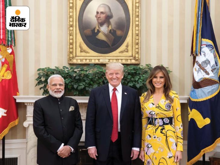अमेरिका दौरे के दौरान मोदी और ट्रम्प की दोस्ती खासी चर्चा में रही है। दोनों जब भी मिले हैं काफी गर्मजोशी से मिले हैं। 26 जून 2017 को मोदी ने ह्वाइट हाउस में अमेरिका के तत्कालीन राष्ट्रपति डोनाल्ड ट्रम्प से मुलाकात की थी। उस वक्त अमेरिका की फर्स्ट लेडी मेलानिया ट्रम्प भी वहां मौजूद थीं। मोदी ब्लैक कोट पैंट में नजर आए थे।