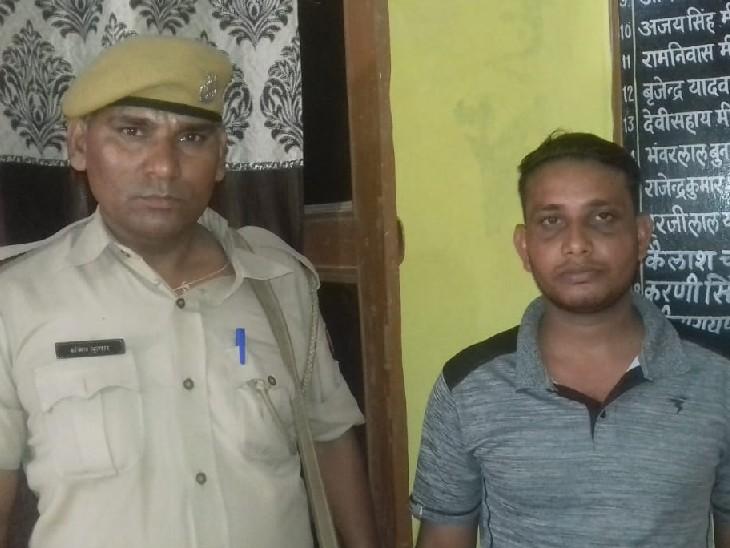 बच्चियों को देखता था बुरी नजर से, पुलिस जब पूछताछ के लिए गई तो शिकायतकर्ता को हुआ पीटने के लिए उतारू, पुलिस ने किया गिरफ्तार|भरतपुर,Bharatpur - Dainik Bhaskar