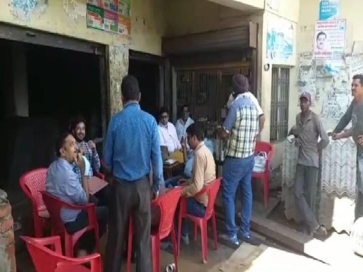 दुकान के स्टॉक में गड़बड़ी की मिली थी सूचना, फाइल किए गए रिटर्न में भी पाया गया घोटाला|पीलीभीत,Pilibheet - Dainik Bhaskar