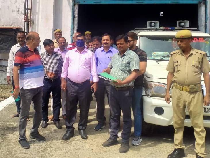 गन्ना किसानों का भुगतान न करने पर मुख्यमंत्री के आदेश पर की गई कार्रवाई, आरसी जारी कर दिया था टाइम, फिर भी मिल मालिकों ने नहीं किया भुगतान|बलरामपुर,Balrampur - Dainik Bhaskar