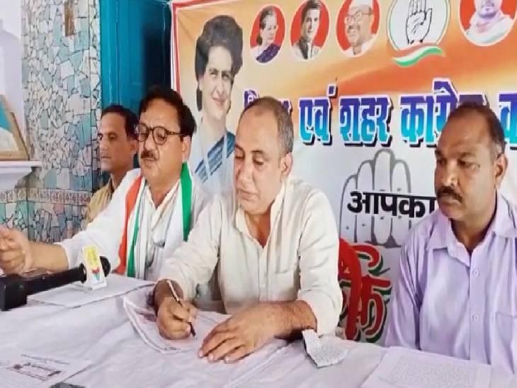कासंगज पहुंचे प्रदेश उपाध्यक्ष सैयद मुनीर अकबर, कहा- सिर्फ कांग्रेस ही है मुस्लिमों की हितैषी|कासगंज,Kasganj - Dainik Bhaskar
