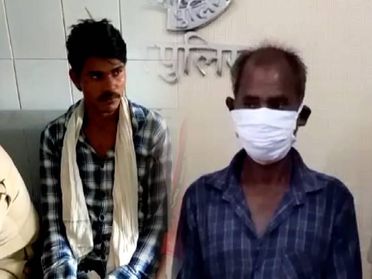बेटे ने छीन लिया था ऑटो ड्राइवर का मोबाइल, मांगने पर बाप-बेटे ने मार दी गोली; दोनों गिरफ्तार|हमीरपुर,Hamirpur - Dainik Bhaskar
