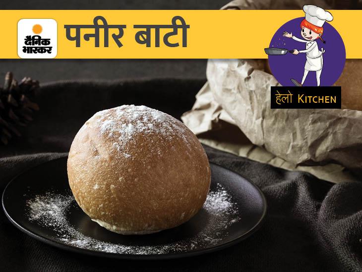 आज बनाएं पनीर बाटी, शाही गोभी मुस्सलम और टमाटर दलिया|फूड,Food - Dainik Bhaskar
